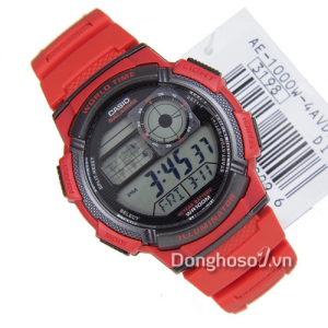 AE 1000W 4AVDF 1989watch 2
